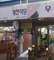 Dog Cheon Restaurant