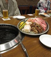 Sapporo Beer Nagoya Beer-en Koyoen