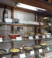Iwashou Handmade Udon-ten