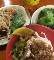 Chien Hung Rice With Shredded Chicken