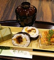 柿叶寿司 本铺Tanaka(奈良本店)