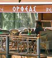 Orfeas Bar Cafe