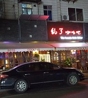 The Luanle Cafe & Bar
