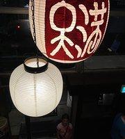 Kushiyaki Manten 4jo Karasuma
