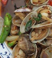 Vientiane Thai Laos Restaurant