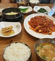 Haein Uijeong Je