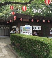 Nagoya Shiro Kishimentei