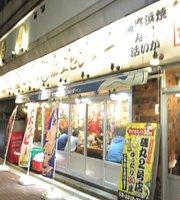 Isomaru Suisan, Ueno 6-Chome No.2
