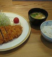 Kitchen Nao