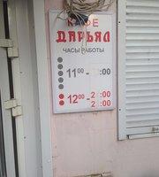 Daryal Cafe