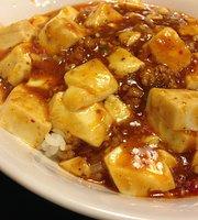 Chinese Restaurant Dogenbo