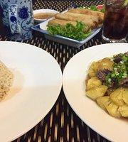 Sinan Restaurant