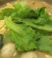 JinJi Teochew Steamboat Restaurant