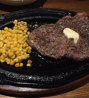 Steak House Billythe Kid
