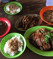 Taika Huat Braised Duck in Skudai