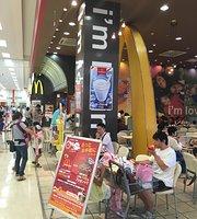 McDonald's Aeon Mall Urawa Misono