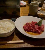 YakiniKuu Japanese BBQ