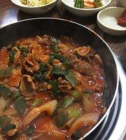 Nam Jeongbu Il Drivers' Restaurant