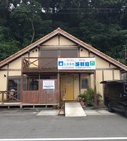 Kaisen-Kantairyo-Ya