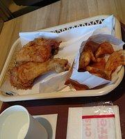 Kentucky Fried Chicken Sendai Ekimae