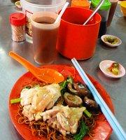 Chop Koon Kee