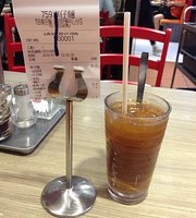 759 Noodle (Lucky Plaza)