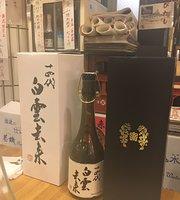 Niigata Shunsai Seasonal Cuisine and Local Sake, Sumiyoshi