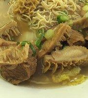 Wah Lai Yuen