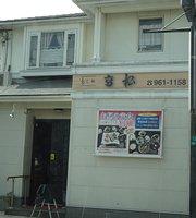 Takamatsu Sushi