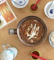 Restoran Lois Top Beef & Bakuteh
