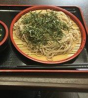 Tenkame, Edogawabashi