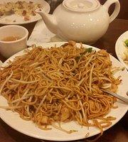 Phoenix Inn Chinese Cuisine