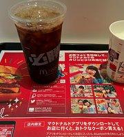 McDonald's Kyoto Avanti