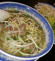 Bamboo Authentic Vietnamese Cuisine