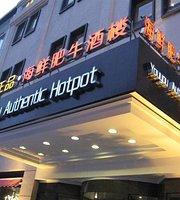 You You ZhengPin Seafood FeiNiu Restaurant