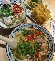 Marukame Udon Restaurant