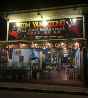 ‪TOM YAM KOONG Restaurant & Bars‬