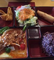 South Side Thai Restaurant