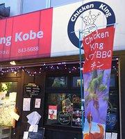 Chicken King Kobe