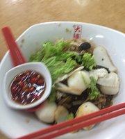 Da Lian Teochew Traditional Noodle