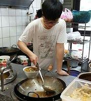 Hehuan noodle Shop