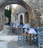 Apiria Restaurant