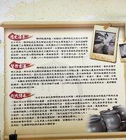 Chen Ming Tong Pork Stew Rice