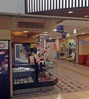 Ohara Shinise Karatsu Station