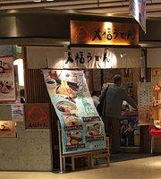 Daifuku Udon Hakata Station Underground Mall