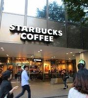 Starbucks Coffee Fukuoka Asahi Bldg.
