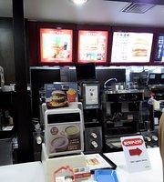 McDonald's Route 139 Fuji Yoshida