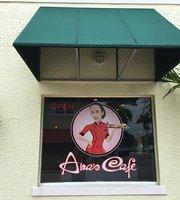 Ana's Cafe