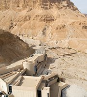 Masada National Park Restaurant