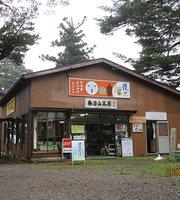 春日山茶屋